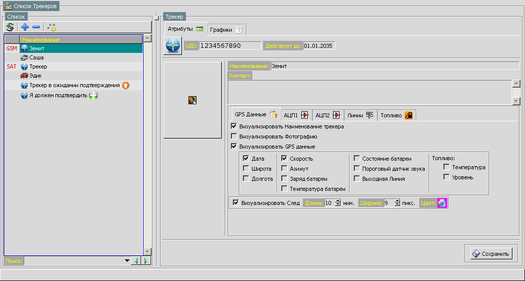 Gps навигатор для компьютера скачать бесплатно через торрент